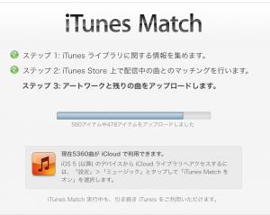 スクリーンショット 2014-05-08 01.53.34